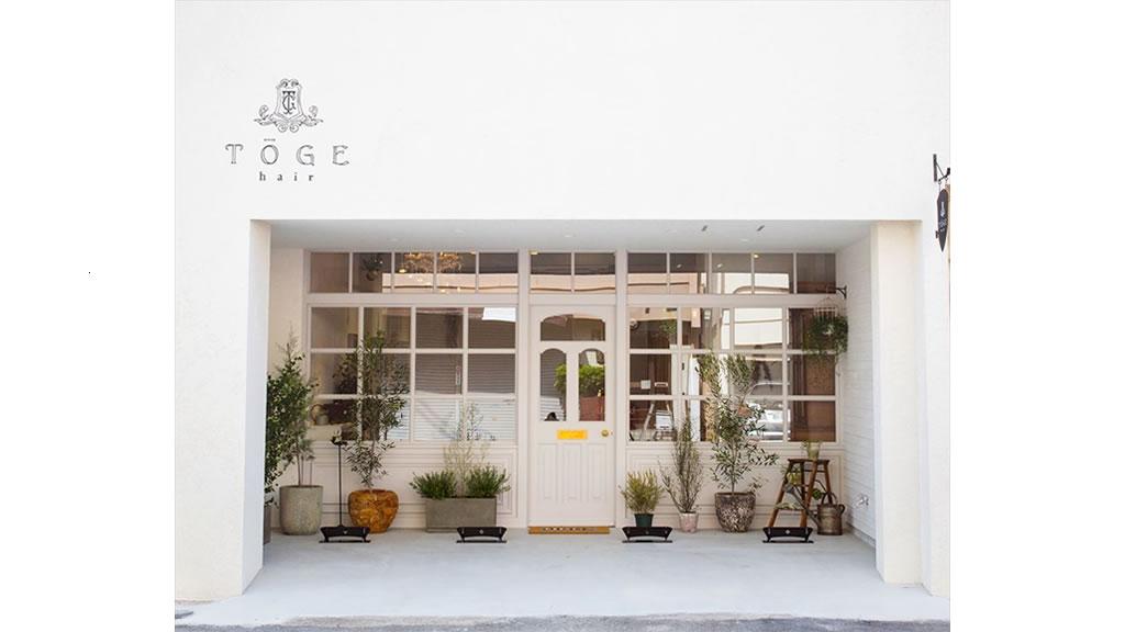 和歌山の美容室 togehair ~ トウゲヘアー ~です。